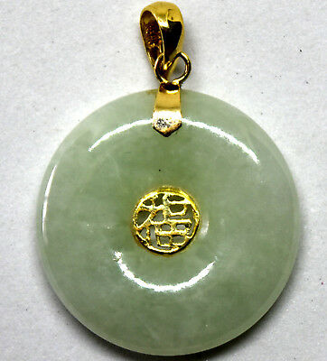 Vintage Chinese 14K Solid Gold and Apple Green Jade Coin Pendant 22mm