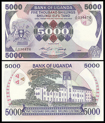 Africa - Uganda 5000 Shillings Paper Money,1986,P-24b,Uncirculated .1Pieces