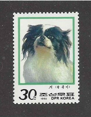 Dog Art Head Portrait Postage Stamp Cute JAPANESE CHIN SPANIEL Korea 1990 MNH