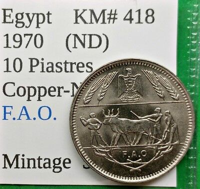 World Foreign Old Egypt 1970 Coin 10 Piastres F.A.O. KM# 418 Uncirculated !!