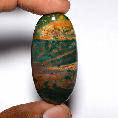 Cts. 63.70 Natural Fine Quality Red Spot Bloodstone Cabochon Oval Loose Gemstone