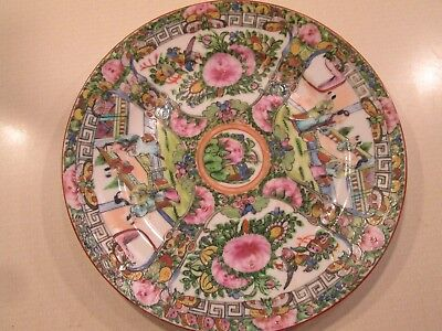 Rose Medallion Plate, Excellent Condition