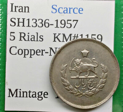 World Foreign Old Iran 1957 Coin 5 Rials SH1336  KM# 1159 Scarce  !!