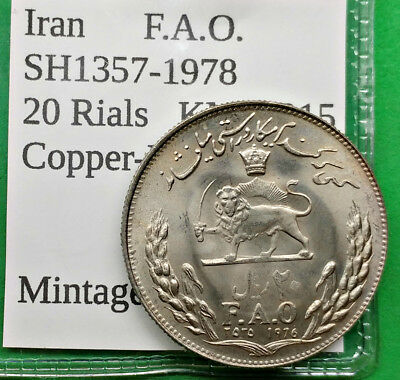 World Foreign Old Iran 1978 Coin 20 Rials SH1357 KM#1215 Uncirculated F.A.O. !!