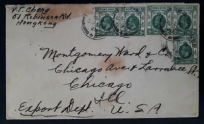 RARE 1928 Hong Kong Cover ties 5 x 2c green KGV stamps to Chicago USA