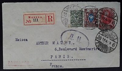 RARE 1916 Russia Registd Cover ties 3 stamps canc Moscow to Paris France