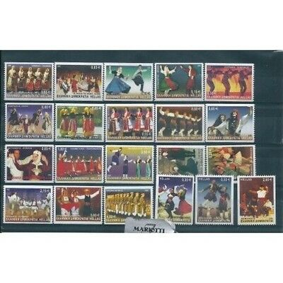 2002 Grecia Greece Bailes De Folleto 21 Valores Mnh Mf15159