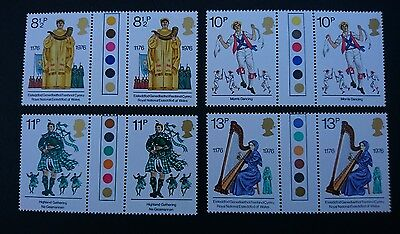 Gb Um Commemorative  Traffic Light Gutter Pairs - Cultural Traditions - 4.8