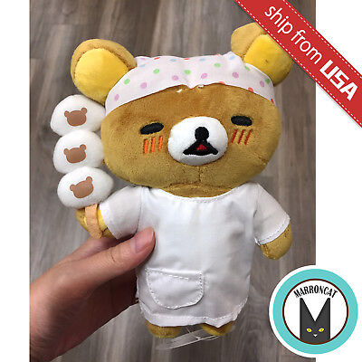 Japan San-X Rilakkuma Tea House Dango Chaya Plush Kawaii Doll Relax Bear Rare