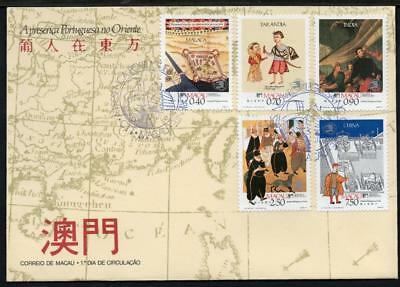 MACA0 1989 World Stamp Exhibition First Day Cover