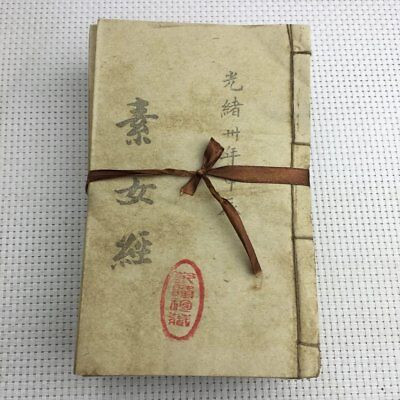 """Chinese old thread-bound book """"Plain woman after"""" Books Book Set b02"""