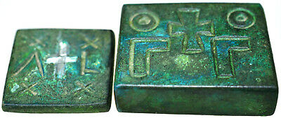 Lot of two Byzantine Bronze Thick Commercial Weights with Pure Silver Element
