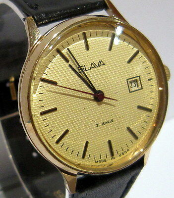 """Vintage Beautiful Russian Men's Gold Plated""""slava""""21 Jewels,serviced  # 69A"""