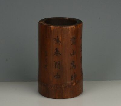 Chinese Exquisite Handmade text carving bamboo Brush Pot