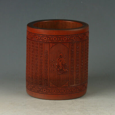 Chinese Bamboo Pole Hand Carved Buddhist Term Brush Pot WL026