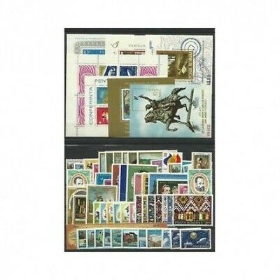 1975 Romania Year Complete Year Set 59 Values - 7 Bf Mnh Mf1031