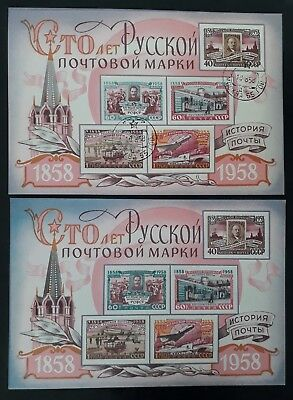 RARE 1958 Soviet Union Centenary of Russian Postal Stamps pair of minisheets