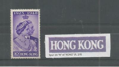 HONG KONG 1948 GEORGE 6TH SILVER WEDDING 10c SPUR ON N SG,171a M/MINT LOT 7147A