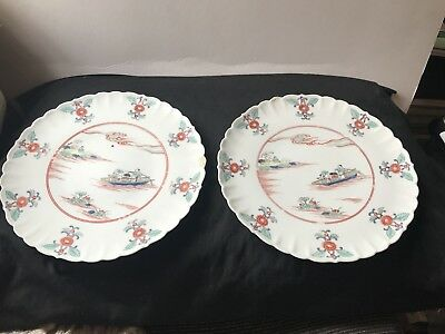 Chinese Late 19th Century Plates