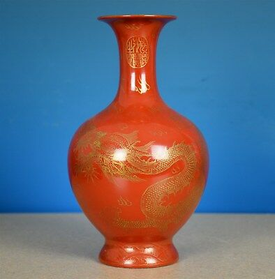 Rare Antique Chinese Coral Red Porcelain Vase Marked Qianlong Rare N6022
