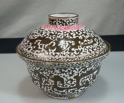 Chinese Canton Enamel Bowl with Cover        52224
