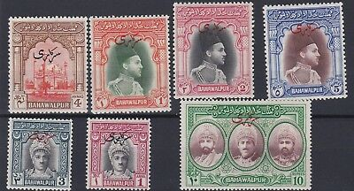 Pakistan  1948  S G 020 - 027  Various Values To 10R  Lmh