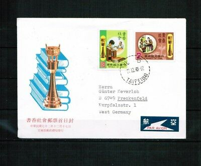 Taiwan China ROC 1983 Minr 1547-48 postal used FDC reading Lesen Mutter Vater