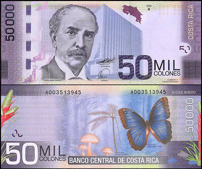 Costa Rica 50,000 (50000) Colones Banknote, 2009, P-279, UNC, Butterfly, Tree
