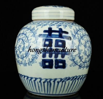 Collect China Old Handwork Painting Blue & White Porcelain Jar