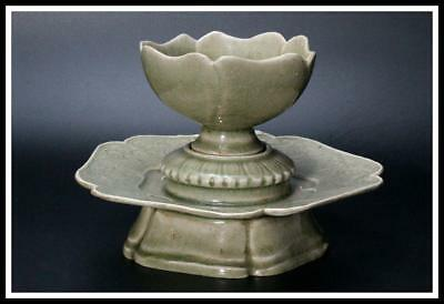 KRS01 Korean Antique Celadon Cup and Saucer Chrysanthemum Design Joseon