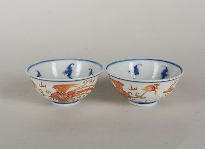 Chinese Antique Pair Of Famille Rose Antique Kuangxu Mark Tea Cups CB1492AS