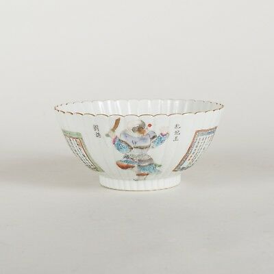 19th Chinese Antique Famille Rose Bowl, Daokuang Mark CB1578AS