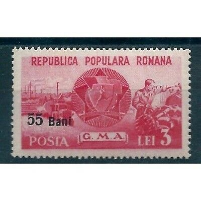 1952/53 Romania Labour And Sports 1 Value New Mnh Overprint Mf40631