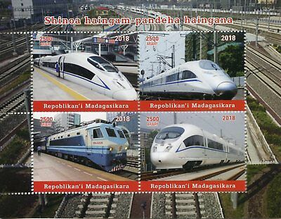 Madagascar 2018 MNH Chinese High-Speed Trains 4v M/S Railways Rail Stamps