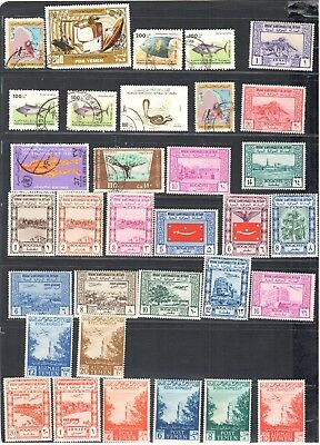 MG885 YEMEN Stamps MNH & Used PERFECT EXTREMELY VALUABLE COLLECTION