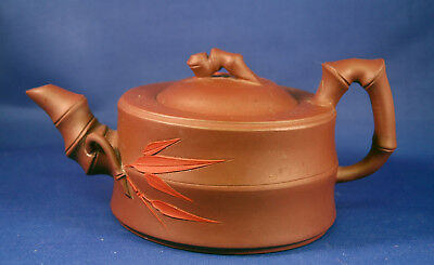 Very Nice One Cup Chinese Clay Bamboo Teapot With Hand Painting - Yixing?