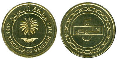 Bahrain 5 Fils,2.5 g Brass Plated Steel Coin,2016 (1437),Mint,KM# 30,Palm Tree