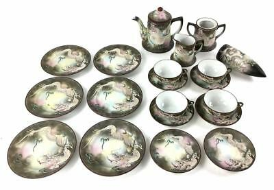 (20) Japanese Dragonware Hand Painted Tea Set Lot 1068