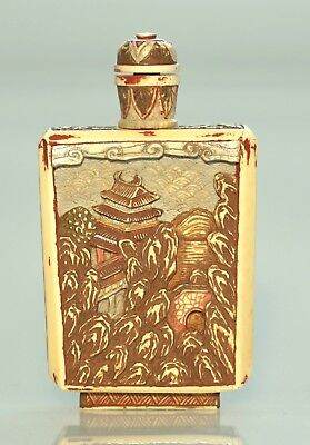 Fine Provenance Chinese Snuff Bottle Signed - Late Qing Dynasty