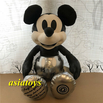 Mickey Mouse Memories January Plush Disney Store Limited Edition Steamboat