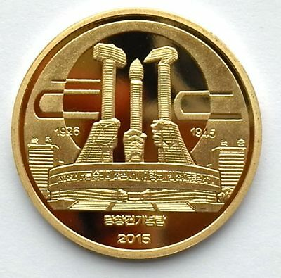 "L3338, Korea ""WWII 70-Year, Tower of Juche Idea"" Commemorative Coin 5 Won, Proof"