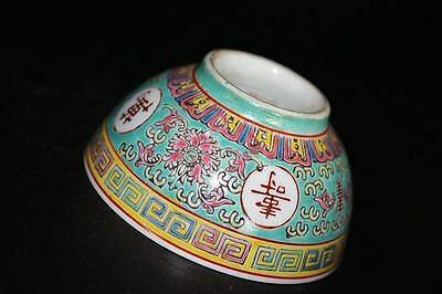 Beautiful Chinese Famille Rose Porcelain shou bowl