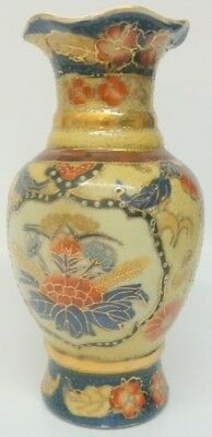 Antique Chinese Vase No Reserve 19th Century Red Stamp Rare