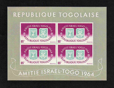 Togo 1964 Israel-Togo Friendship imperf miniature sheet (SG MS407a) MNH
