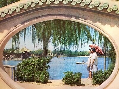 Silver Hoe Lake in Chanfeng Park Postcard