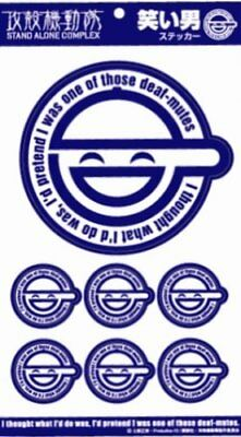 Ghost in the Shell S.A.C. Laughing Man stickers