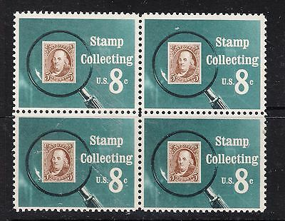 UNITED STATES 8c Stamp Collecting  Block of 4 MUH