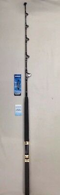 "Shimano Tiagra 24KG Game Series Fishing Rod (T Curve) 5'6"" Stand Up"