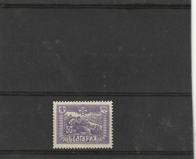 Bulgaria 1917 Liberation of Macedonia 50s Violet Single MNG (Hard to find value)