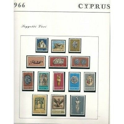 1966 Cipro Cyprus Final Subjects Various 14 Val Mf12741